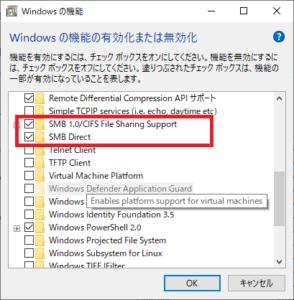 Windows10 Buffalo(WXR-1900DHP)でNASが表示されない件 | ノム犬式